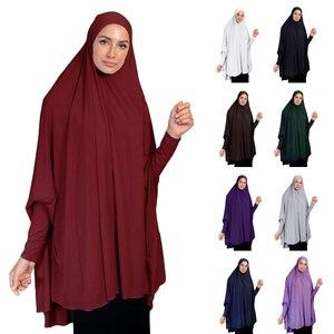 Image 1 - מוסלמי נשים גדול צעיף חיג אב Khimar האסלאמי מלא כיסוי תפילה ניקאב הבורקה ארוך Jilbab העבאיה בגדים ערבים מזרח התיכון עמירה