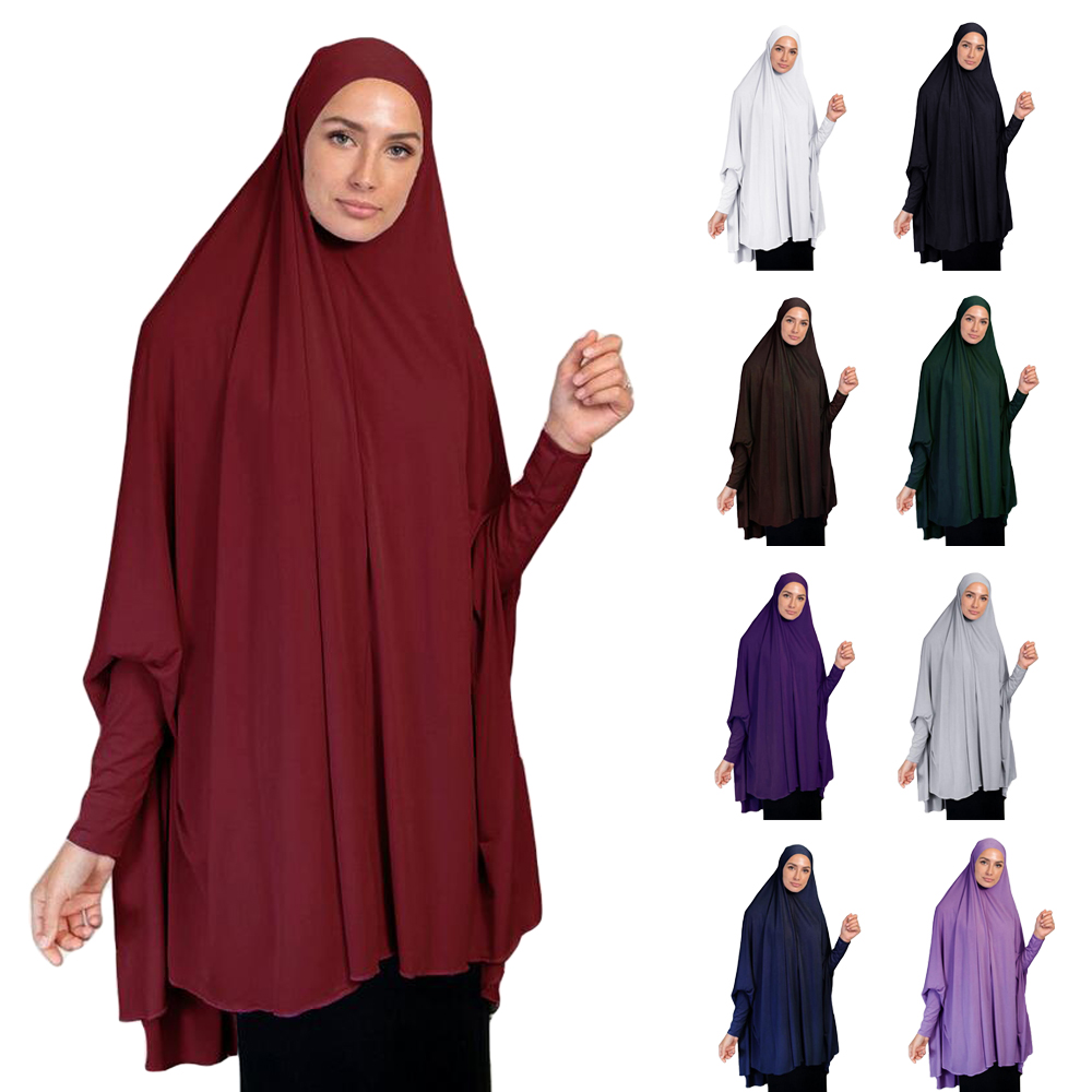 Muslim Women Large Hijab Scarf Khimar Islamic Full Cover Prayer Niqab Burqa Long Jilbab Abaya Arab Clothes Middle East Amira