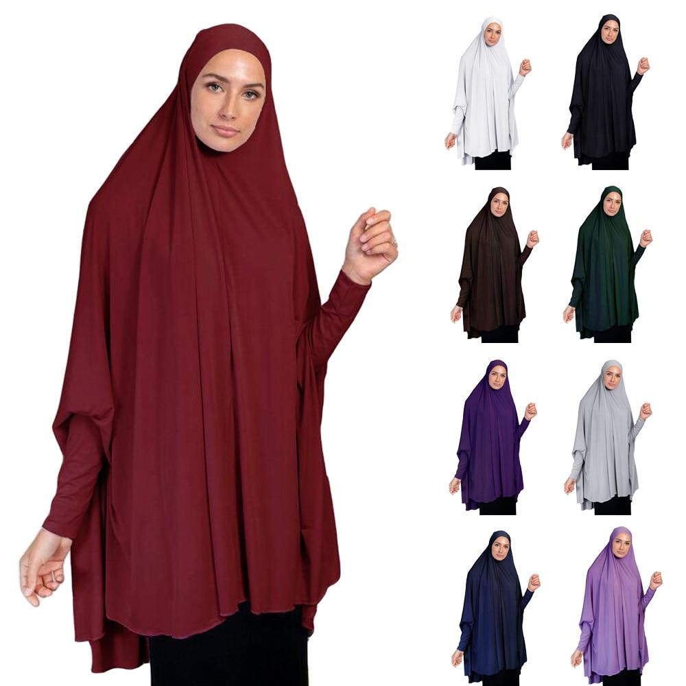 Muslim Women Large Hijab Scarf Khimar Islamic Prayer Niqab Burqa Long Oversize  Abaya Arab Middle East Clothing Ramadan Worship