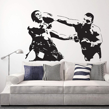 Mike Tyson Boxing Sports Vinyl Sticker Boxing Club Wall Art Decal Boy Room Decoration Murals Wallpaper E103