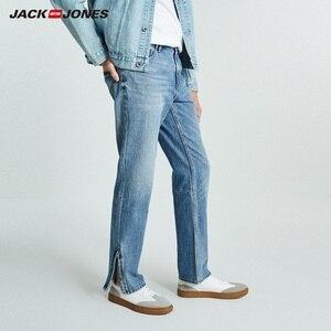 Image 2 - JackJones Autumn Mens Trend Stitching Casual Versatile Jeans 218332529