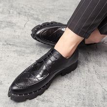 Мужские кожаные модельные туфли на толстой подошве; Черные шнуровке;