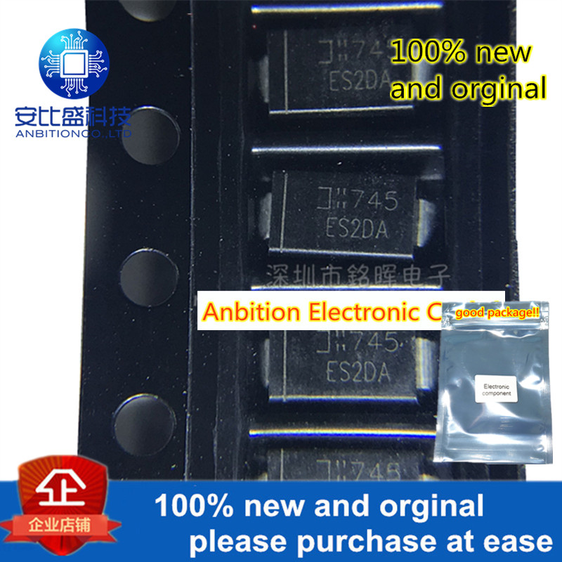 10pcs 100% New And Orgianl ES2DA ES2DA-13-F DO-214AC SMA 200V 2A In Stock