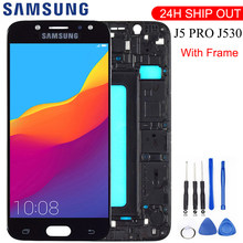 5.2''LCD For SAMSUNG GALAXY j5 2017 J530 J530F SM-J530F LCD Display touch Screen Digitizer For Samsung J5 Pro Adjustable Display(China)