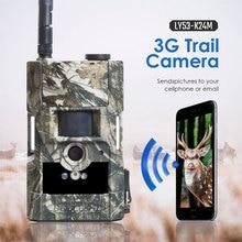 3G กล้องล่าสัตว์ต่ำเรืองแสงอินฟราเรด Night Vision Motion Sensor Deer CAM 24MP สนับสนุน Boly พลังงานแสงอาทิตย์แผงเกมไร้สายกล้อง