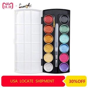 Image 2 - 12 renk metalik suluboya seti altın Pigment boya Waterbrush sanatçı boyama için Glitter su renk sanat malzemeleri
