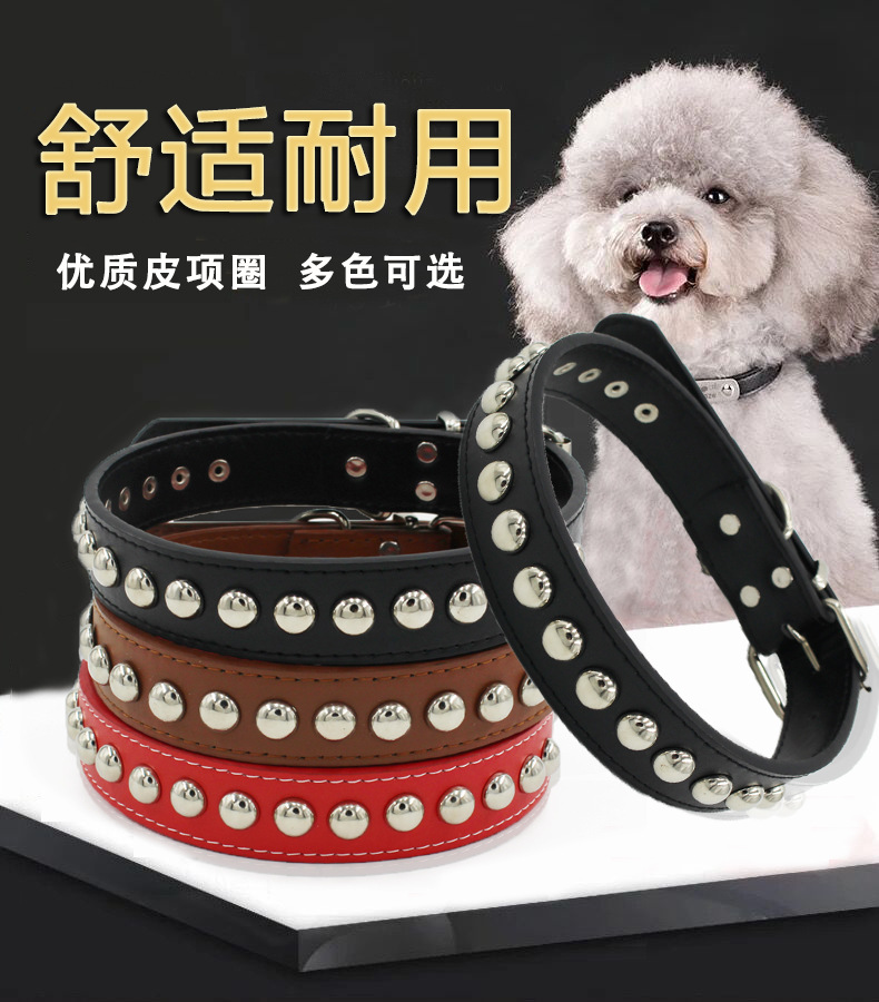T High Quality Pet Collar Dog Collar Semicircle Rivet Neck Ring Bite-proof Protector PU Leather Pet Supplies