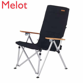 Last One Cheap Ultralight Portable Folding Camp Chair Aluminum Alloy 600D Oxford Cloth Load for 120kg with Storage Bag - DISCOUNT ITEM  8 OFF All Category