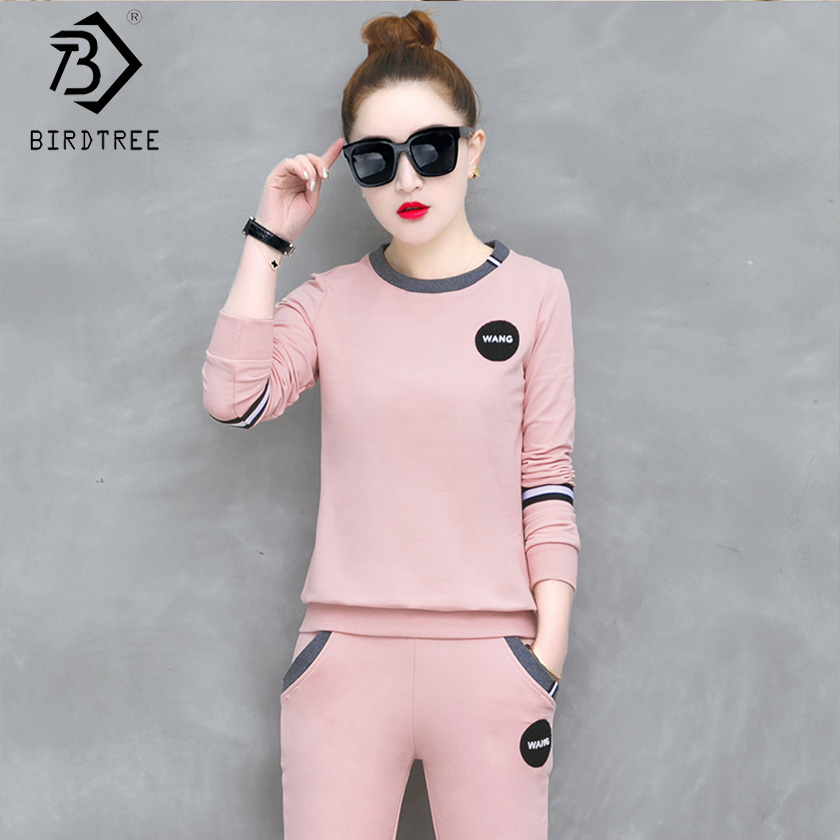 2019 New Arrival Women's Fashion Suits Full Sleeve Letter Pullover Elastic Waist O-neck Sports Clothing Two Pieces Set S97002K
