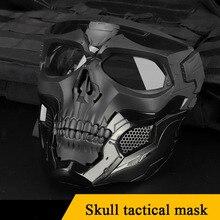 Тактические маски с черепом для пейнтбола на открытом воздухе, дышащие охотничьи маски для стрельбы, для мужчин, для всего лица, для страйкбола, удобная Военная маска с черепом