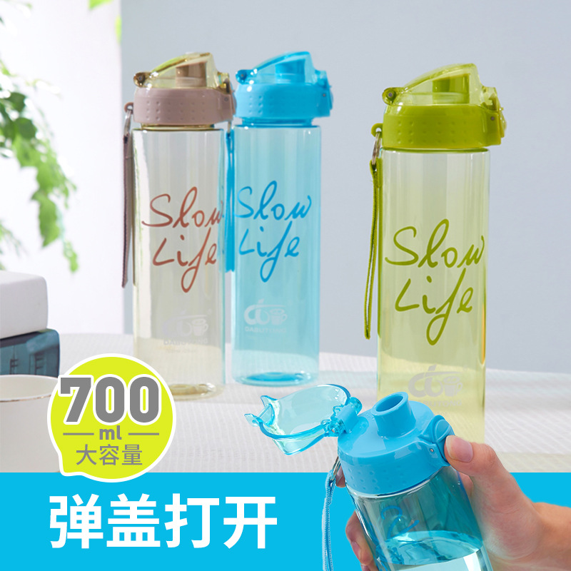 2 One-Click Shatter-resistant Kettle 700 Ml Plastic Sports Bottle Outdoor Portable With Adult Children Summer