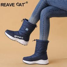 REAVE CAT women's snow boots waterproof space down warm plush wedge boots winter ankle boots Botas size 41 platform lady Shoes(China)