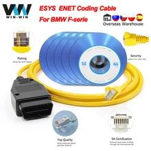 ESYS кабель для передачи данных для BMW F-серия ENET Ethernet to OBD Интерфейс E-SYS ICOM кодирования OBD OBD2 автомобильный диагностический инструмент автомати...