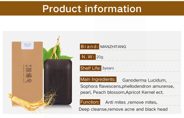MANZHITANG Natural Formula Removing Mites  Acne Treat ment Soap for acne 20g 5