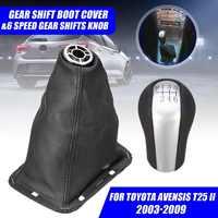 Pommeau de levier de vitesse 6 vitesses guêtre couvercle de coffre pommeau de vitesse levier manette de vitesse pour Toyota Avensis T25 MK2 2003-2009