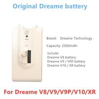بطارية أصلية من Dreame V10 Dreame V9 V9P بطارية احتياطية إضافية قابلة للاستبدال-في مكانس كهربائية من الأجهزة المنزلية على