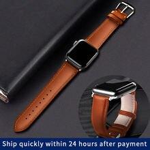 Высококачественный кожаный деловой ремешок для apple watch 6