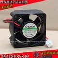 SUNON 4020 GM1204PKVX-8A 12V 2,4 W 2 провода видео-телефон двери Сервер вентилятор охлаждения