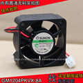 SUNON 4020 GM1204PKVX-8A 12V 2.4W 2Wire Server Cooling Fan