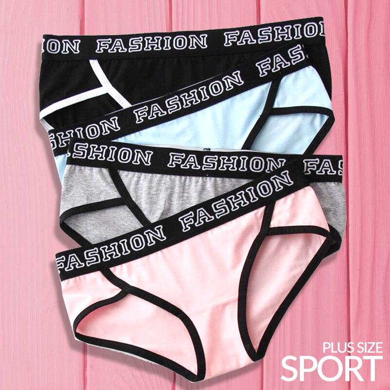 Plus Size Sport Underwear Women Ladies   Panties   Low Waist Cotton Briefs Lingerie Grils Letter   Panty   Calcinha Seamless XXL 3XL 4XL