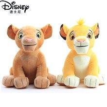 Original 26CM Der König Der Löwen Plüsch Spielzeug Simba Netter Film Simba Tier Gefüllte Party Geburtstag Geschenk für Jungen Kid weihnachten Mädchen Spielzeug