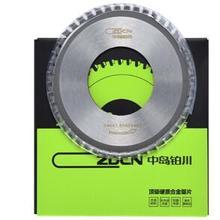 Дополнительные диски для резки стальных труб zd400
