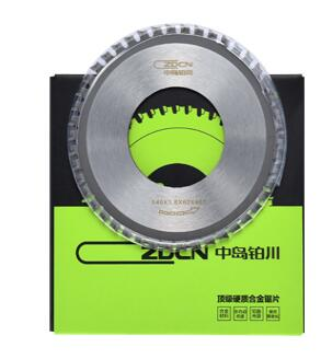Additional Discs For  Zd400 Steel Pipe Cutting Machine
