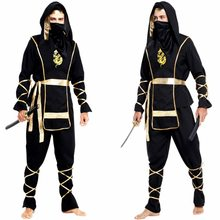Adulte hommes Dragon Ninja Cosplay Costumes Halloween fête guerrier furtif samouraï Assassin fantaisie déguisement Cosplay Disfraces(China)