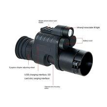 Visione notturna a infrarossi Scope caccia visione notturna IR visione notturna ottica con telecamera wifi APP 21mm Rail