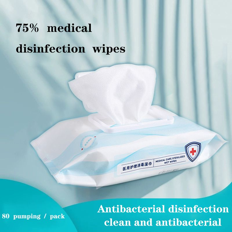 80PCS Disposable Wet Wipes Rinse Free Cleaning Wet Tissue For Travel Home