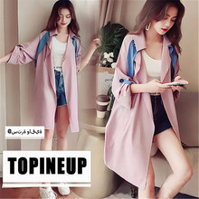 Sweet Pink Patchwork Cardigan Trench Coat Thin 2019 Summer Spring Fashion Hot A-Line Lapel Sun protection coat