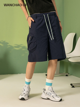 WANCHAOCP лето новая мода пару фирменное карман сплошной цвет простые женщины/мужчины тонкие прямые пять брюки улица тенденция