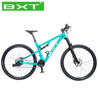 2020 Carbon Complete Suspension Mountain Bike 29er Racing Bicycles Light Weight speed change Disc Carbon Frame Shock Fork