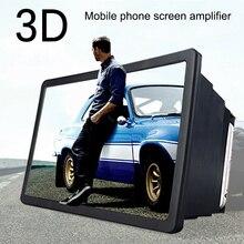 3D Лупа выдвижной усилитель экран мобильного телефона HD Лупа Универсальный AS99