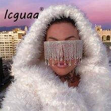Модные роскошные солнцезащитные очки с кисточками и бриллиантами