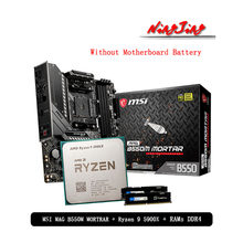 AMD Ryzen 9 5900X R9 5900X CPU + MSI MAG B550M harç anakart + Pumeitou DDR4 8G 16G 2666MHz RAMs takım soket AM4 fan olmadan