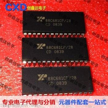 5pieces XR88C681CP/28 CMOSUART  IC Original