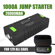 цена на Car Jump Starter 20000mAh 1000A Vehicle Emergency Battery Portable 12V External Car Battery Booster Multi-function Power Bank T2