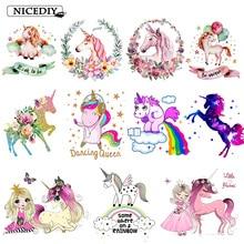 Nicediy Unicorn Iron On Cartoon Cute Patch Heat Vinyl Transfers Rainbow Thermal Sticker On Clothing DIY For Kid T-shirt Applique цена