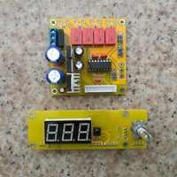 Tablero de Control remoto de volumen HIFI, versión PGA2311, enchufe JV10 2311UA, KITS de bricolaje, doble AC9V