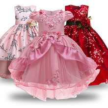 Flower Girl Wedding Evening Party Dresses Lace Tailing Formal Kids