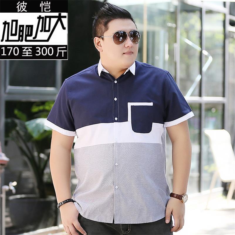Plus Size 10XL 8XL 6XL 5XL 4XL Men's Summer Business Shirt Short Sleeves Turn-down Collar Tuxedo Shirt Shirt Men Shirts Big Size