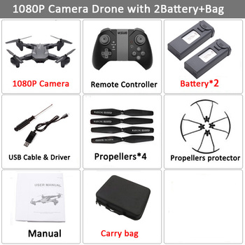Visuo XS816 RC Drone with 50 Times Zoom WiFi FPV 4K Dual Camera Optical Flow Quadcopter Foldable Selfie Dron VS SG106 M70 14