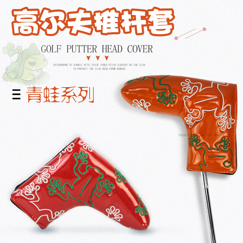 New Style Golf Putter Protective Case PU Fabric Frog Pattern Embroidered Thick Plush Waterproof Dustproof, Easy-to-Clean