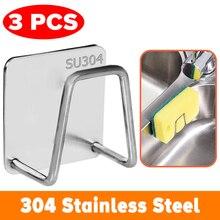 Kitchen Stainless Steel Sponges Holder Drain Drying Rack Self Adhesive Sink Shelf Kitchen Accessories Storage Organizer Gadgets