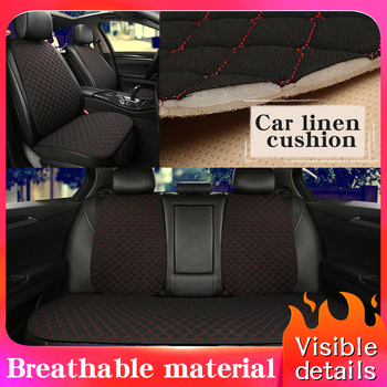 5 Seats Car Seat Cover Protector Car accessori Backrest Front Rear Seat Back Waist Washable Cushion Pad Mat Auto Four Seasons winter warm car seat cover soft velvet plush car seat cushion front back rear car chair pad universal 5 seats protector