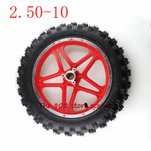 High Quality  Rubber Motorcycle Tyre 2.50-10 Inner Tube Outer Trye,front and Rear Wheel ,wheel Hub