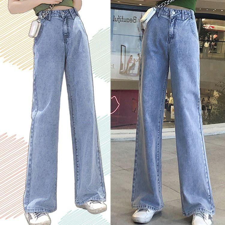 Vintage Wide Leg Women Jeans Blue Leisure Loose High Waist Streetwear Denim Korean Style All-match Simple Full-length Pants