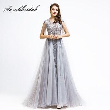 Женское вечернее платье, серое платье с высоким воротом, расшитое бисером, в стиле знаменитостей, модель L5486, 2019