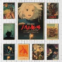 Miyazaki hayao dos desenhos animados anime howl movendo castelo nostalgia kraft papel poster bar cafe retro adesivo de parede pintura decorativa